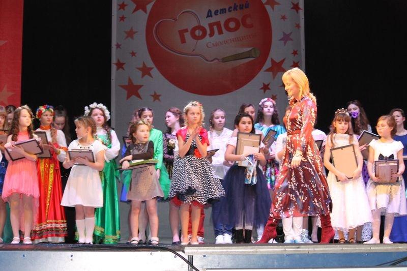 Конкурс детский голос 2017 финал